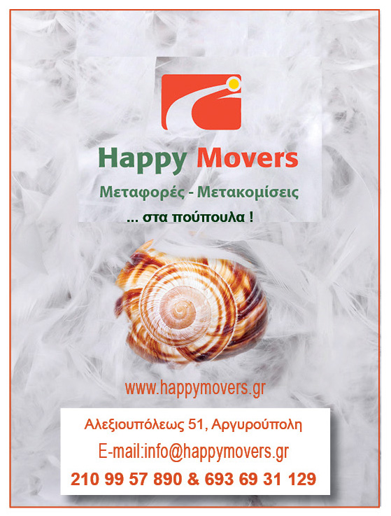 HAPPY MOVERS